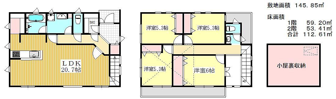 土橋6丁目に建築条件付き売地登場!