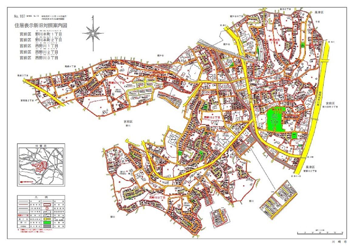 川崎市宮前区野川の一部が、令和元年の住居表示実施地区として、10月15日より住居表示が実施されることとなりました。弊社もこの地域であることから、郵便番号と住所が変更となることとなりました。旧住所:…