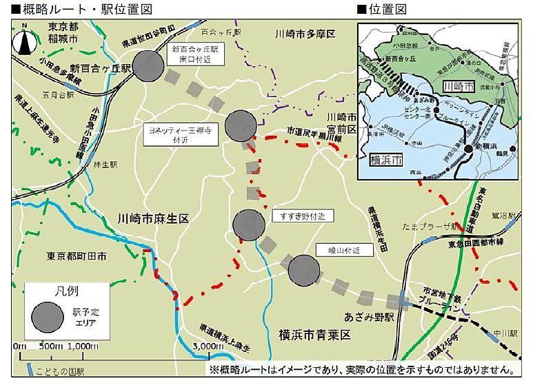横浜市営地下鉄ブルーラインの延伸「あざみ野~新百合ヶ丘」の概略ルート・駅位置が決定!