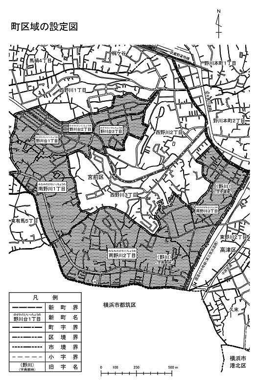 宮前区野川台、南野川地区がいよいよ住居表示に!