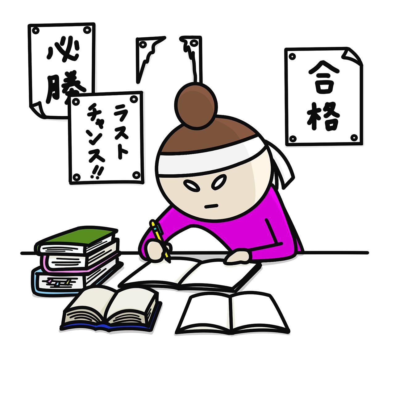 賃貸不動産経営管理士試験を受験した皆さん、お疲れさまでした!