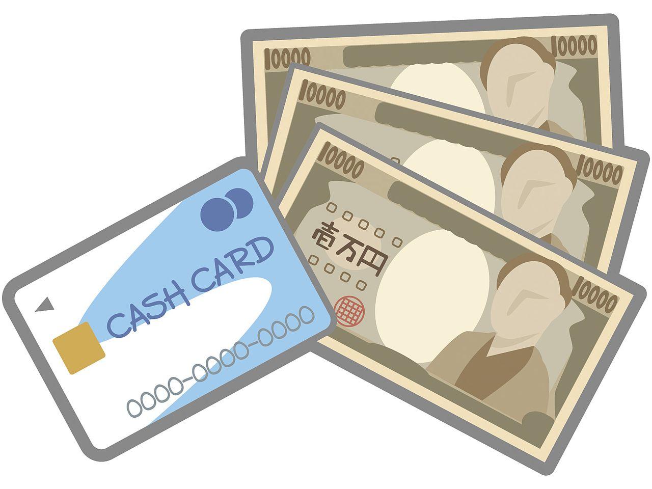 いわゆる「ブラックリスト」は入居審査や賃貸借契約に影響する?