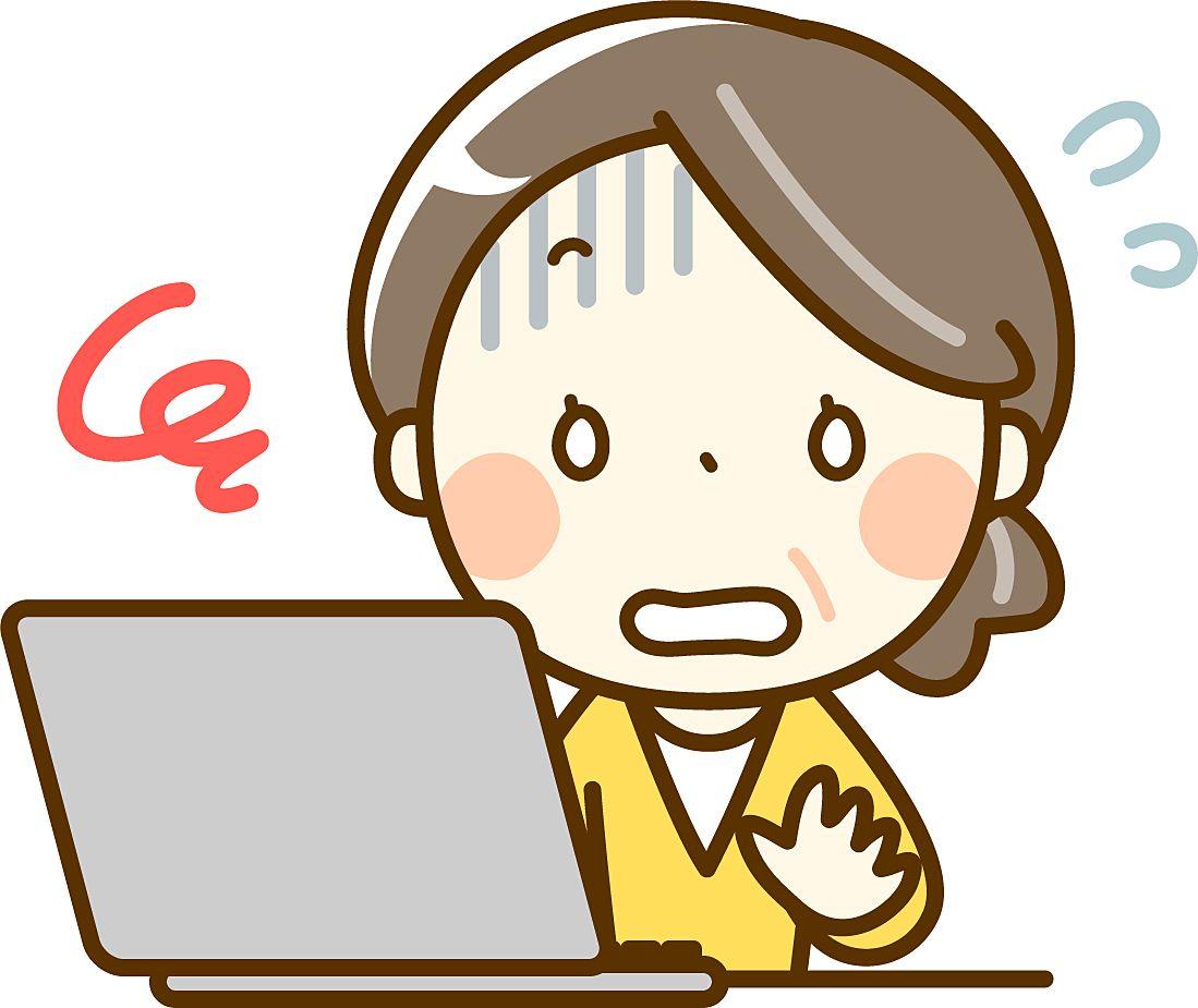 ポータルサイトの掲載物件数最大級という言葉の意味
