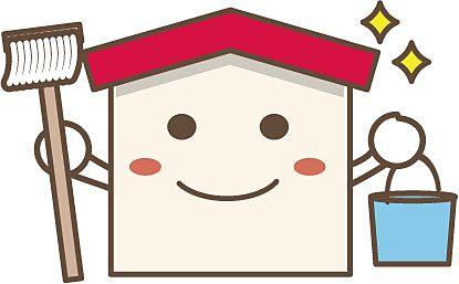 賃貸住宅における退去時のクリーニング費用って借主負担?貸主負担?