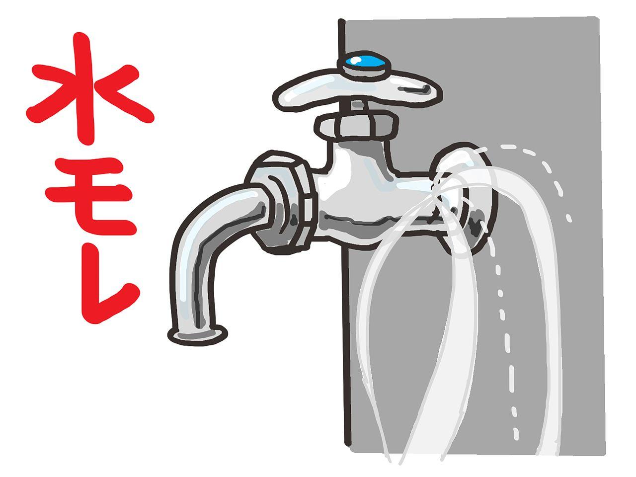 水漏れでヤバいと感じたら、まずは止水栓や元栓を閉めよう!