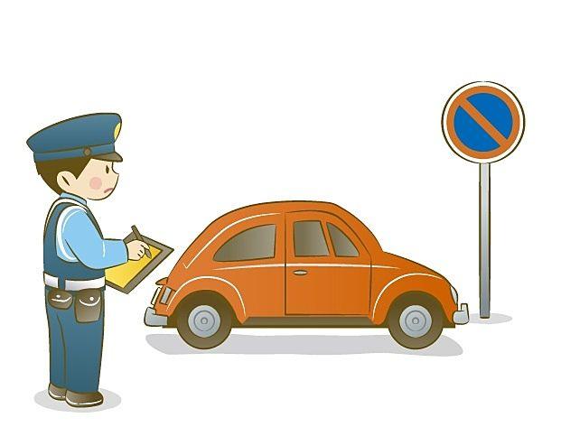 違法駐車された時にはどのような対処をすればいいか?